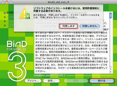 1_1_03_02.jpg