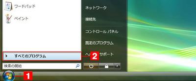 1_2_01_03b.jpg