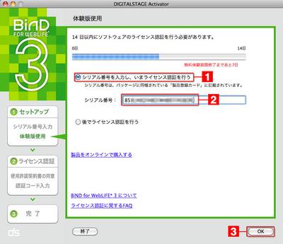 1_2_01_06b.jpg