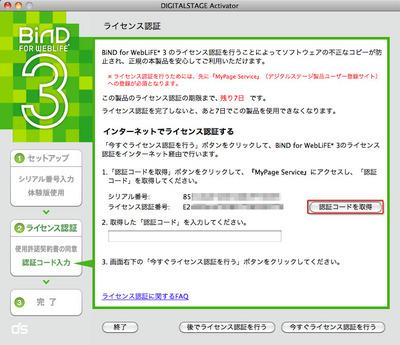 1_2_01_08.jpg