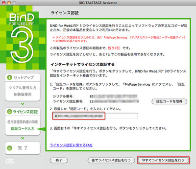 1_2_01_18.jpg