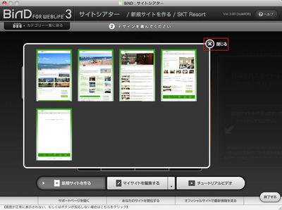 1_3_01_05.jpg