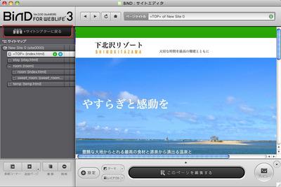 1_3_01_06.jpg