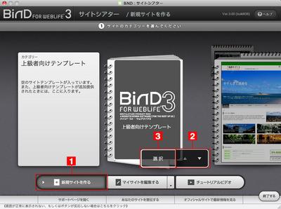 1_3_04_01.jpg
