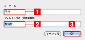 2_1_03_02.jpg