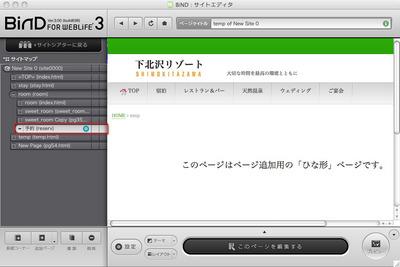 2_1_03_03.jpg