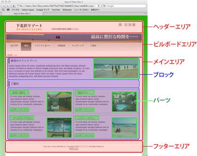 2_1_05_01.jpg