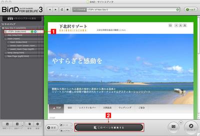 2_3_01_01.jpg
