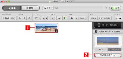 2_3_02_05.jpg