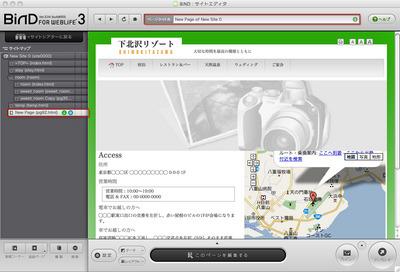 2_4_01_01.jpg