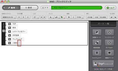2_4_02_01.jpg