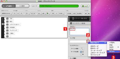 2_4_02_04.jpg