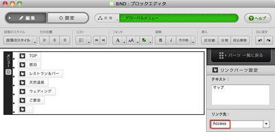 2_4_02_05.jpg