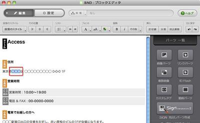 2_4_04_03.jpg