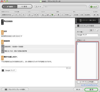 2_4_04_11.jpg