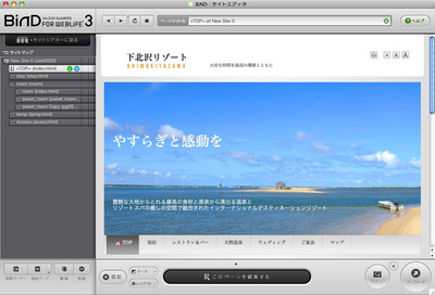 2_5_01_07.jpg