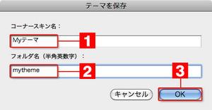 2_5_02_02.jpg