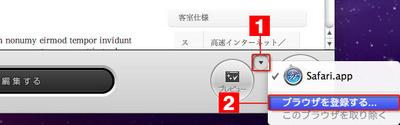 2_6_02_01.jpg