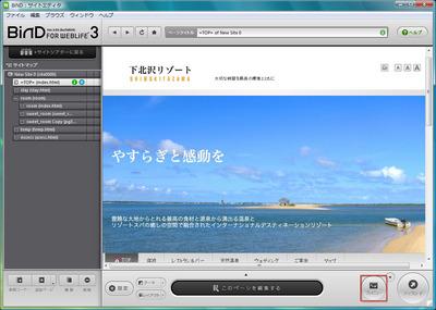 2_6_03_01.jpg