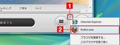 2_6_04_03.jpg