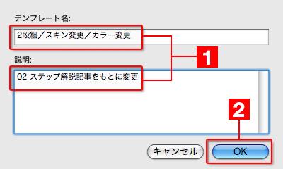 3-1-3-05.jpg