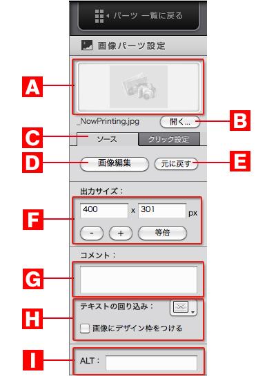 3-4-2-01.jpg
